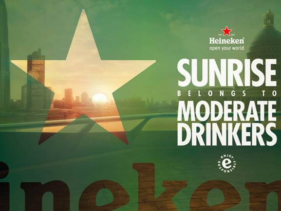 heineken_sunrise