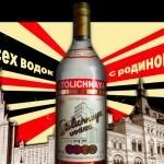 Vodka Stolichnaya au Professore