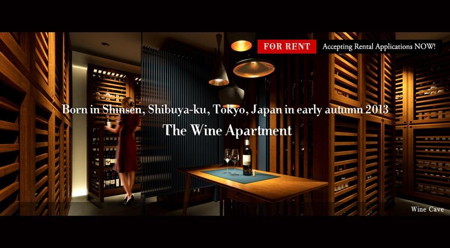 Wine appartement Tokyo Japon