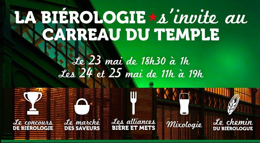 Bierologie Heineken 2014