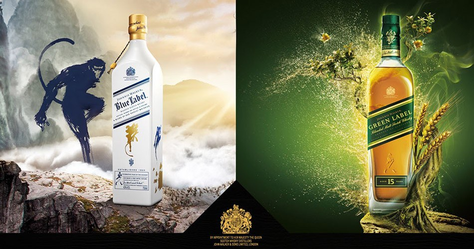 Johnnie Walker Green Label Johnnie Walker Blue Label year of the monkey