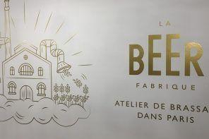 slider_beerfabrique