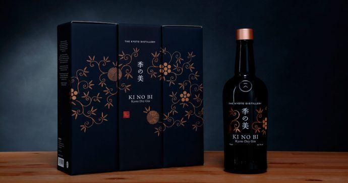 KINOBI Gin japonais