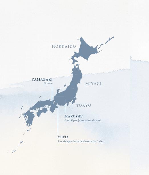 carte whisky japonais suntory