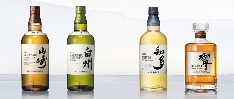 Gamme whisky japonais suntory