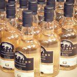 Wolfburn : le loup est dans la distillerie !