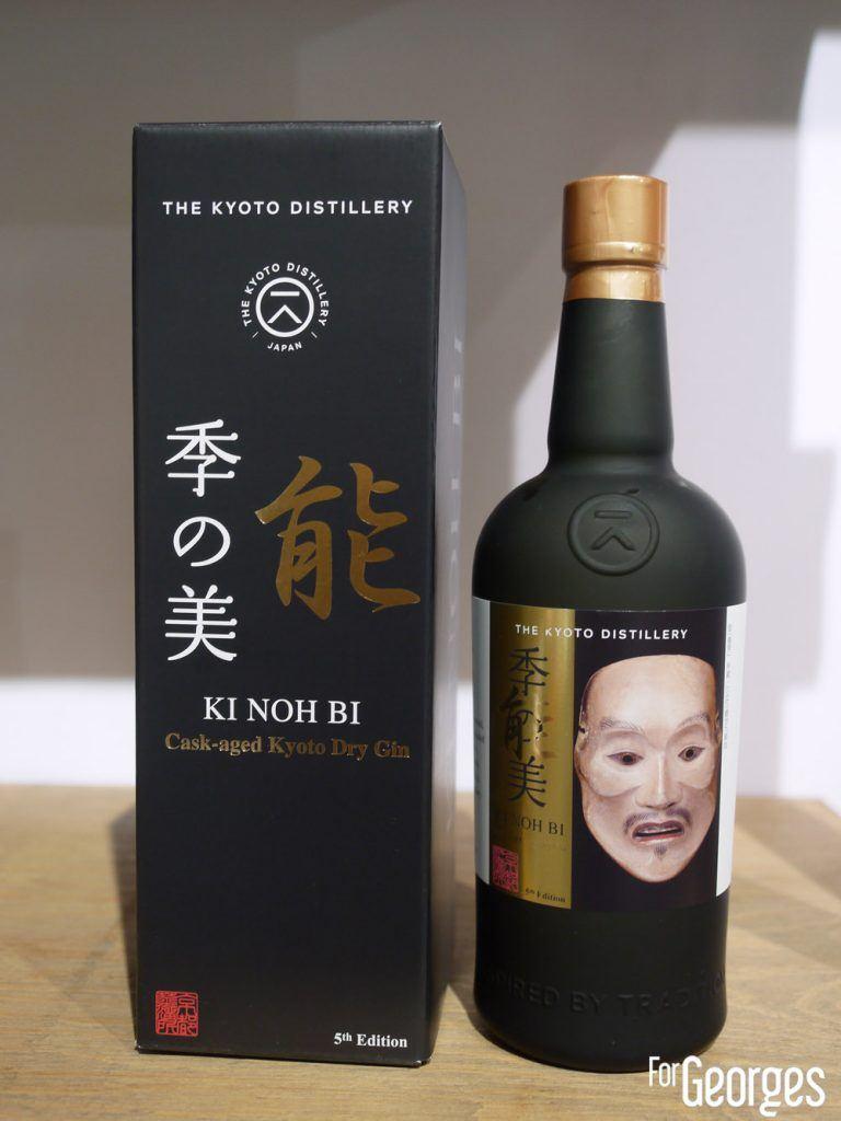 Gin japonais design