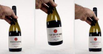 Application Traduction Etiquette Vin
