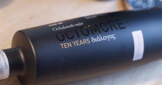 Octomore Dialogos 10 ans vintage 2008