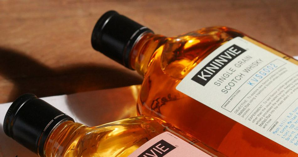 Kininvie Works whisky