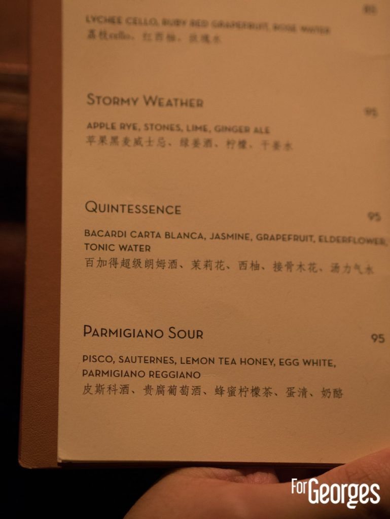 Carte cocktails Speak Low Shanghai