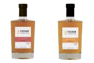 Yushan Signature whisky taiwanais