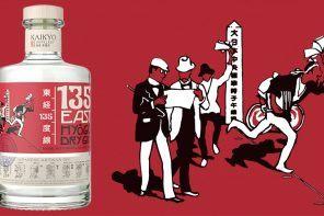 135° East Gin