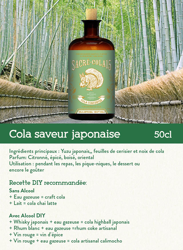 Sacré-Cola15 saveur japonaise